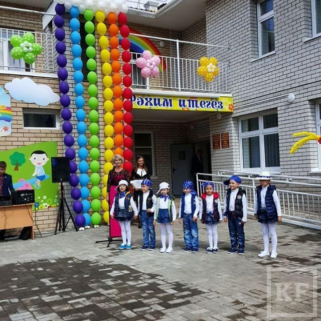 Минниханов открыл очередной детский сад — сегодня в Бугульме