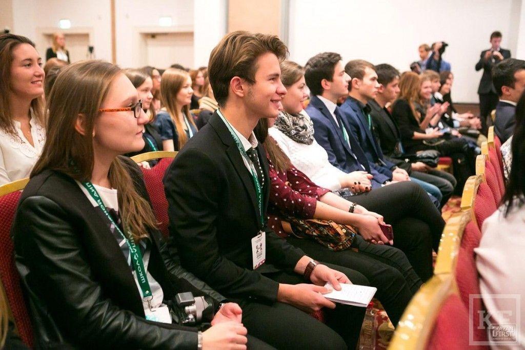В Казани завершила работу Международная школа молодежной дипломатии