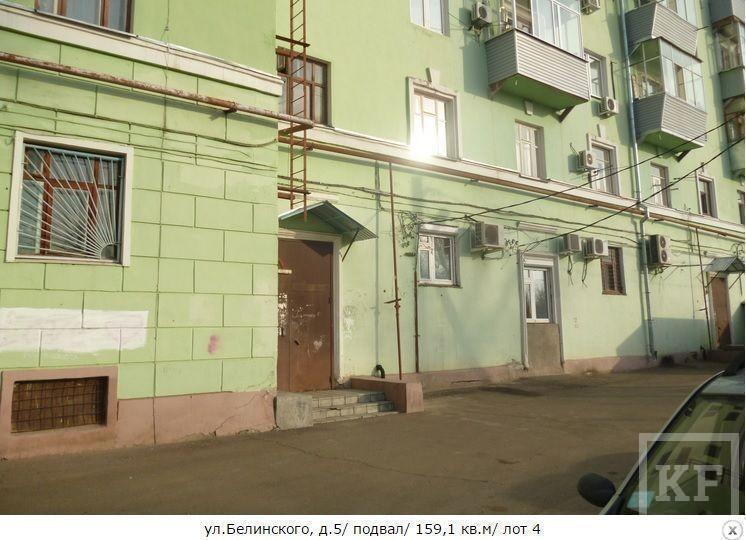 Сделка на четверть миллиарда: власти Казани объявили самые масштабные торги городской недвижимости