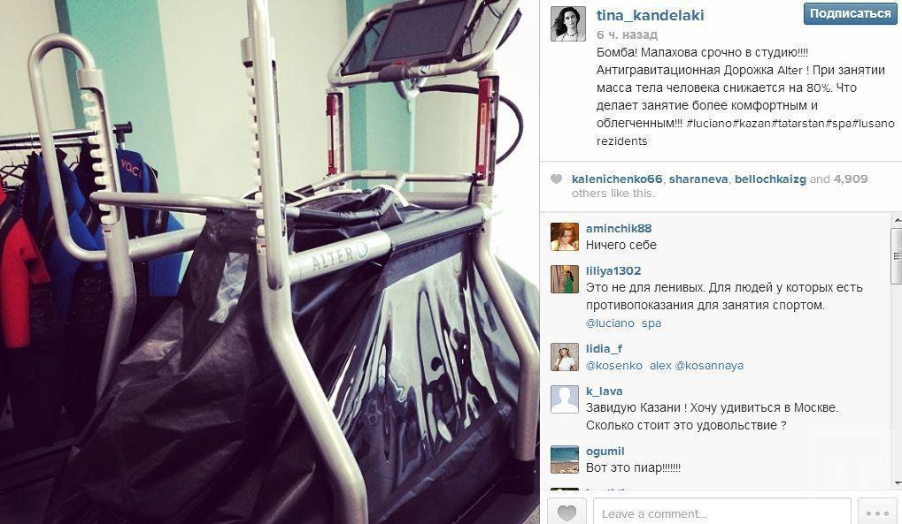Известная телеведущая Тина Канделаки посетила казанский спа-салон