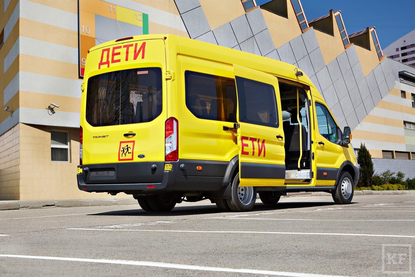 School-buses_2