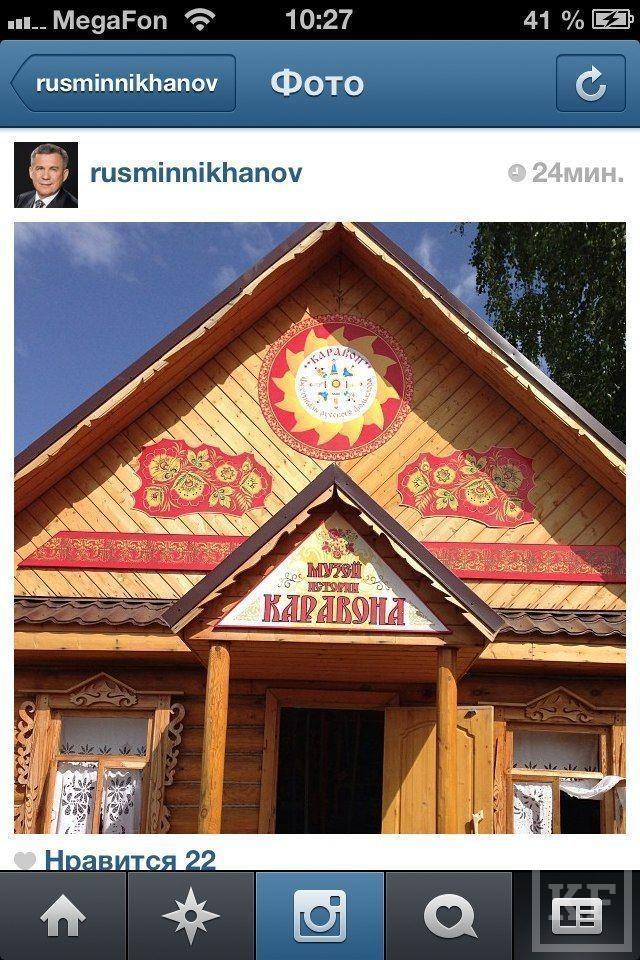 Рустам Минниханов посетил