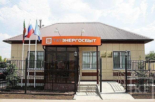УК «Заречье» попала в «черный список» с долгом 60 млн рублей