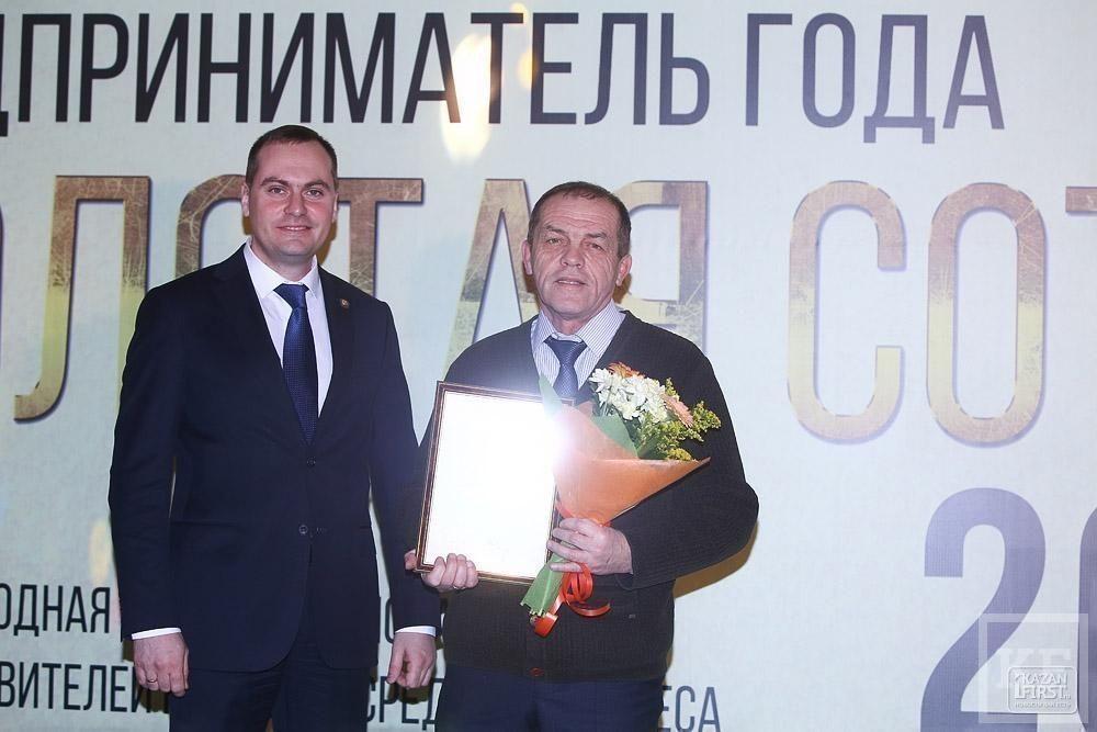«Золотая сотня» Татарстана растит молодых предпринимателей
