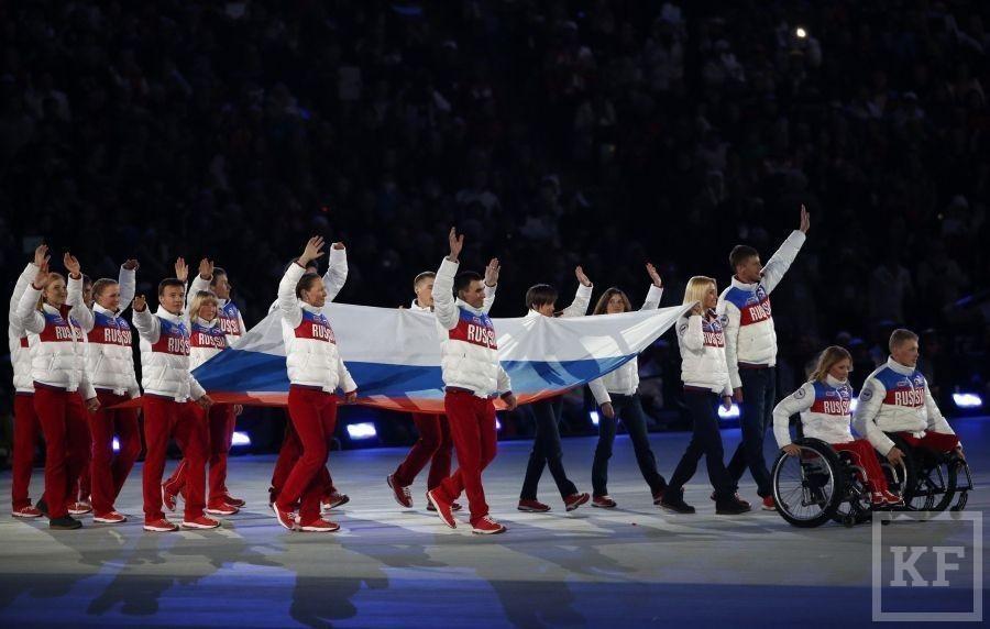 «Спасибо, Сочи! Спасибо, Россия!»
