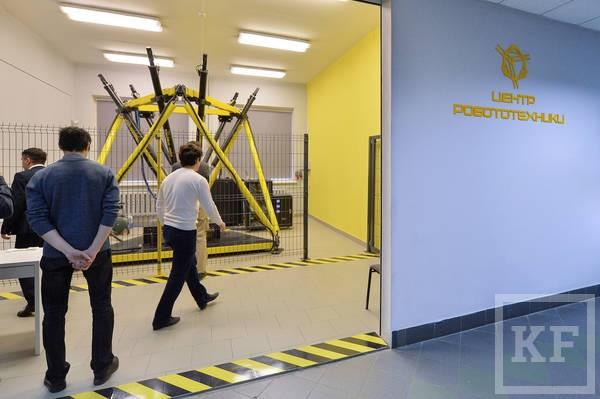 Минниханов открыл Центр внедрения отечественной робототехники в Казани