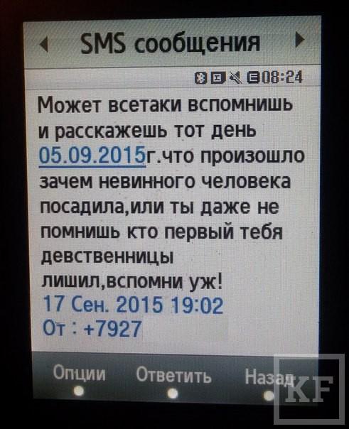 В Казани четверо парней насиловали 14-летнюю школьницу, транслируя происходящее ее родителям по громкой связи телефона