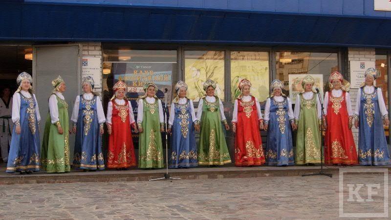 Казанский уик-энд