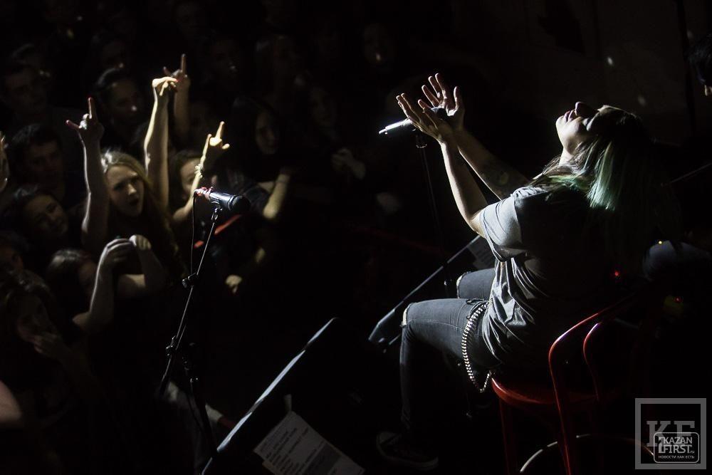В Казани выступила московская рок-группа Louna