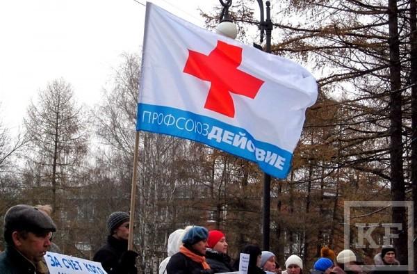 Эффективность профсоюзов в Татарстане поставили под сомнение