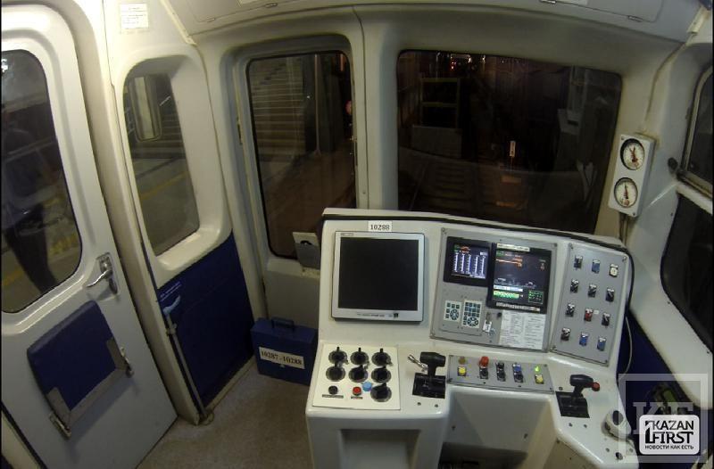 Поезд-автомат