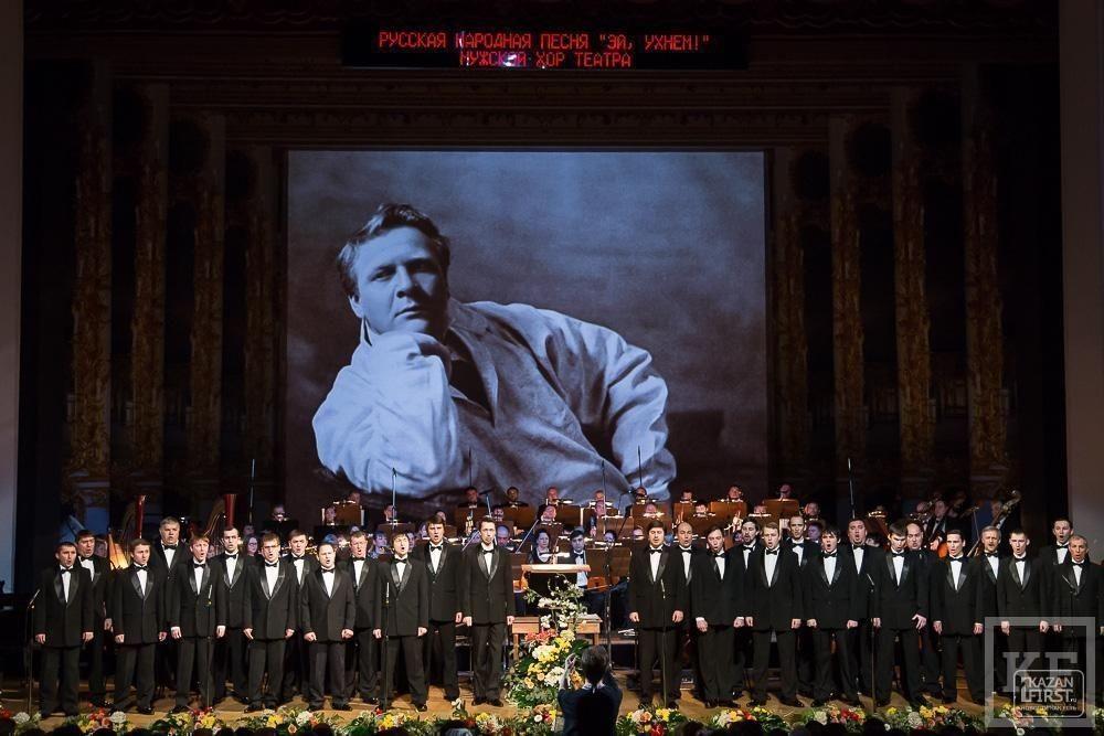 Гала-концерт Шаляпинского фестиваля