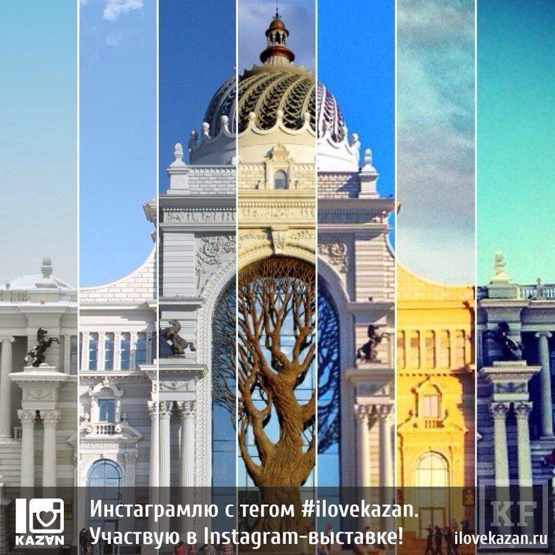 5 причин принять участие в проекте I Love Kazan