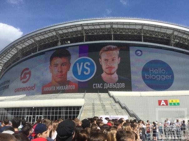 «Рубин» обыграл «Челси» на Kazan Arena со счетом 4:1