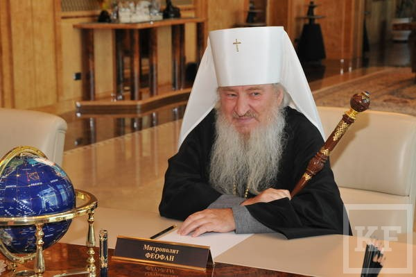 Минниханов и новый митрополит Татарстанский Феофан обсудили вопросы духовности