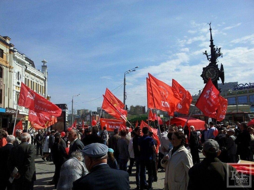 В Казани на улице Баумана и на площади Свободы проходят первомайские митинги