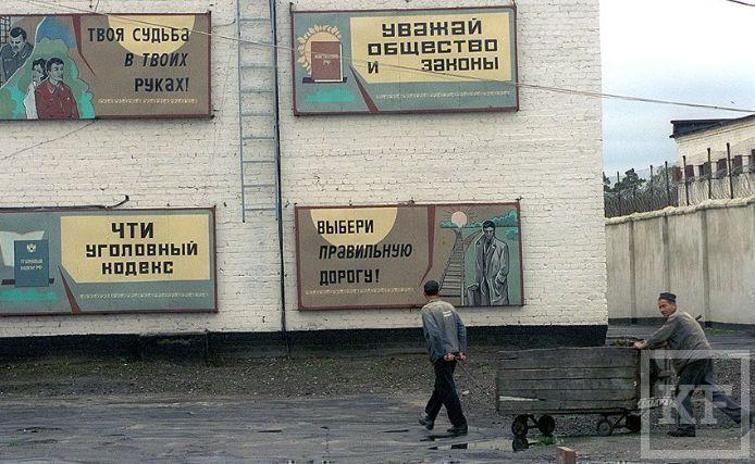 Амнистия – кто выйдет на улицы Татарстана?