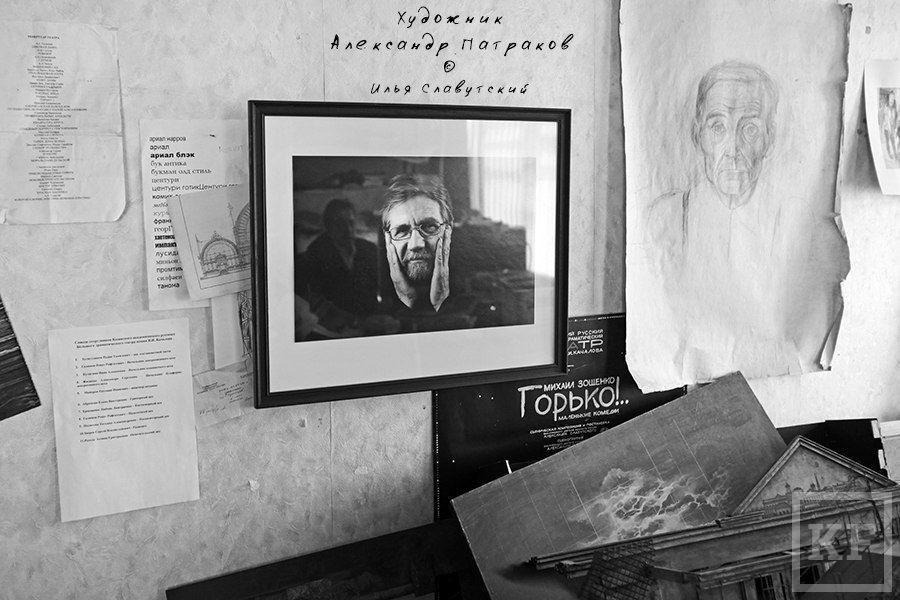 Илья Славутский:  «Искусством может заниматься только добрый человек»
