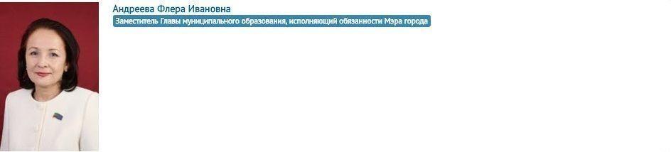 «Не доводите меня до греха»: понедельник Наиля Магдеева начался в субботу