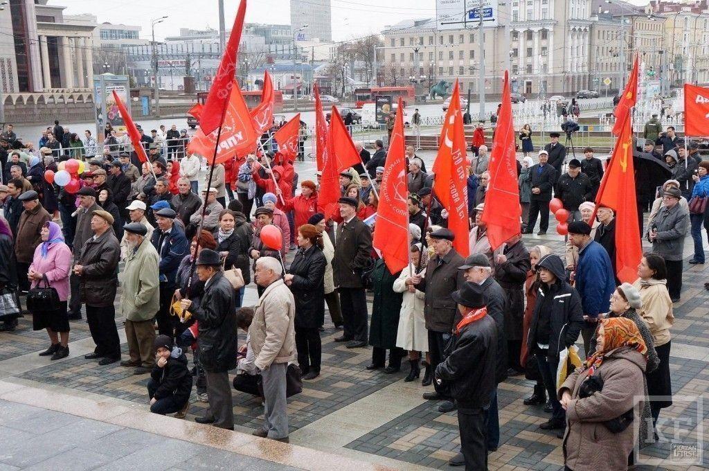 Коммунисты организовали шествие в центре Казани в честь 1 мая