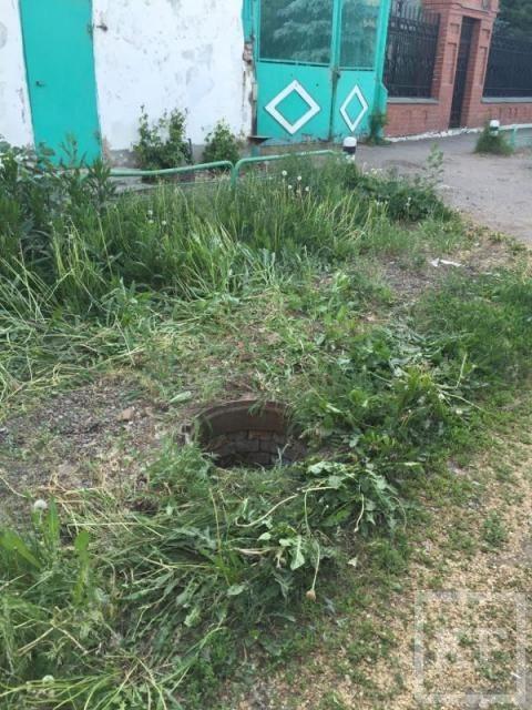 Житель Чистополя пожаловался на открытый колодец в центре города – «Народный контроль»