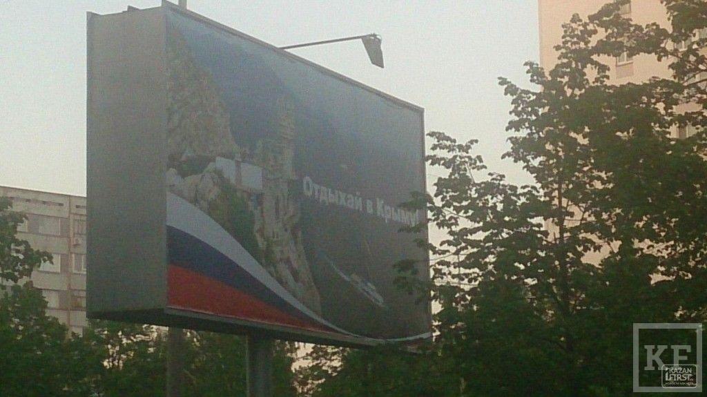 Льготные авиабилеты из Казани в Крым поступят в продажу к началу лета