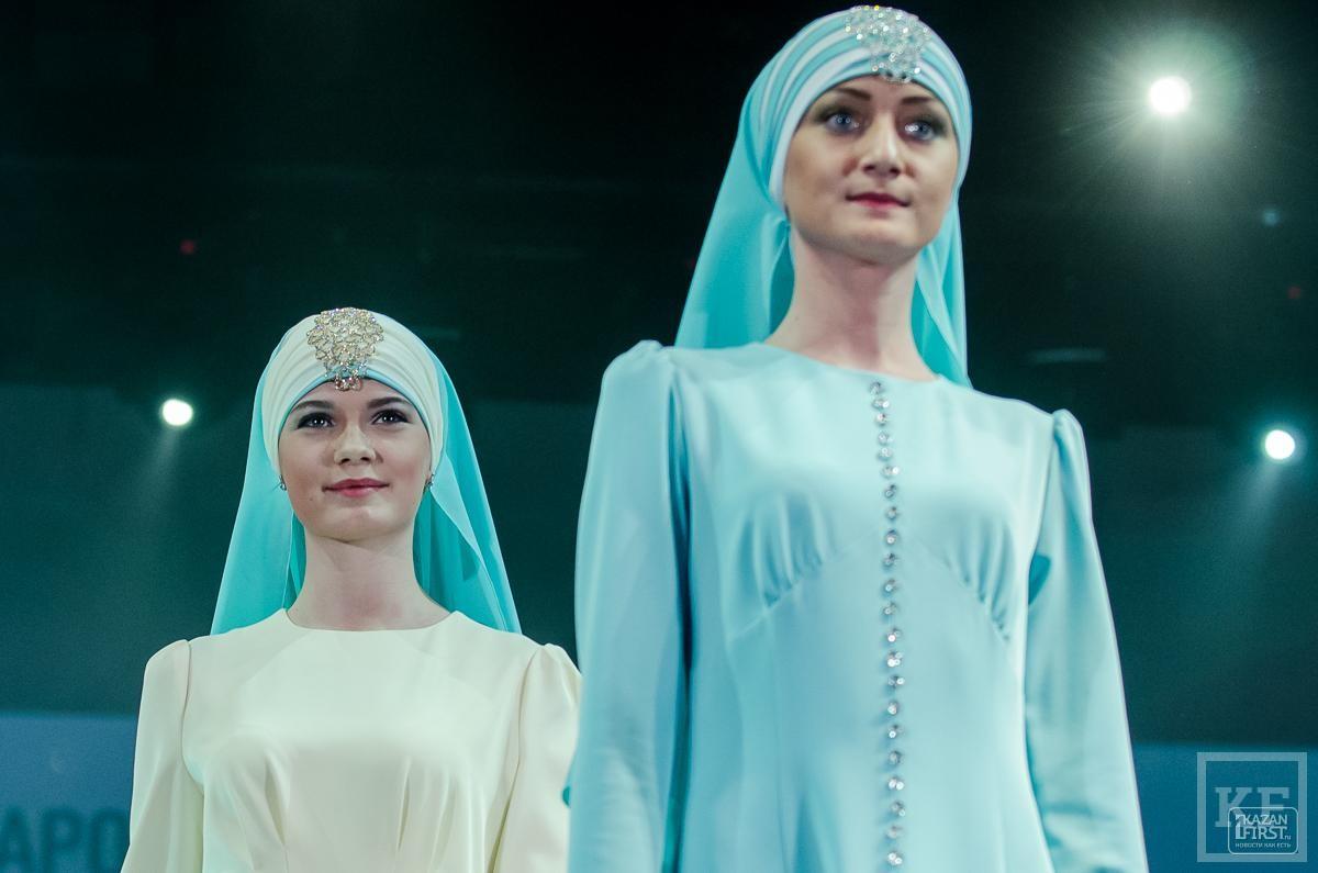 Фестиваль мусульманской одежды Islamic Clothes в Казани