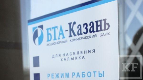 Контроль над банком «БТА-Казань» получил Роберт Мусин