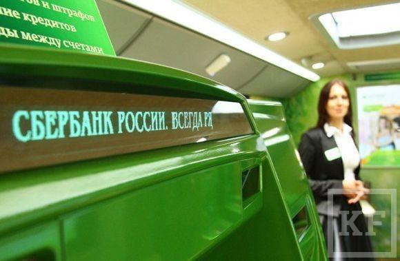 Украсть у Сбербанка больше 15 млн рублей не выходя из офиса