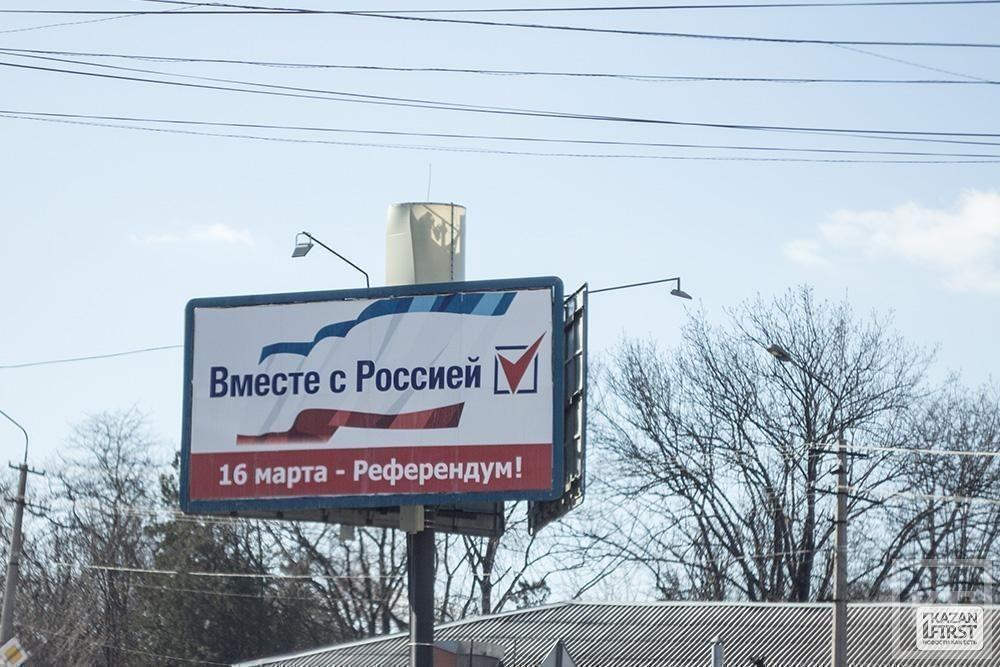 В Крыму проходит референдум о статусе полуострова