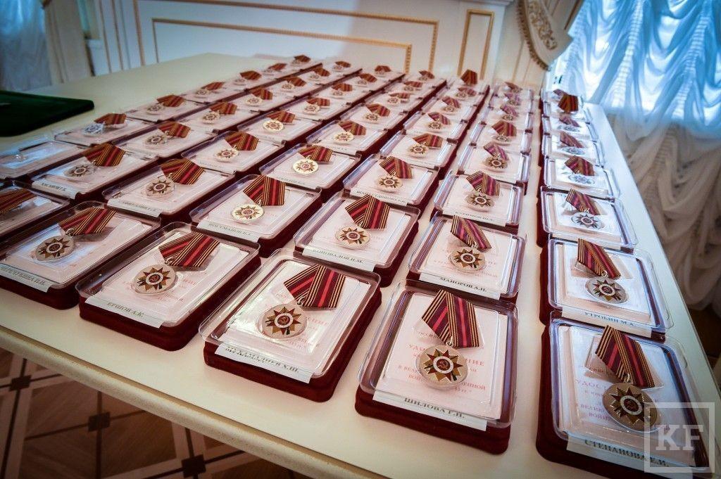 Минниханов вручил ветеранам юбилейные медали к 70-летию Победы в Великой Отечественной войне