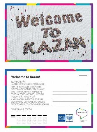 К открытию туристического сезона в Казани прошел флешмоб Welcome to Kazan