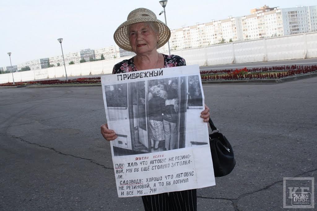 Пикет коммунистов возле мэрии Набережных Челнов собрал около 80 человек