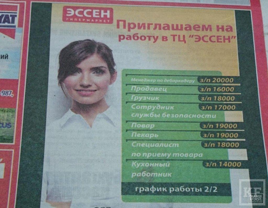 Леонид Барышев:  «Мы продолжаем набор сотрудников»