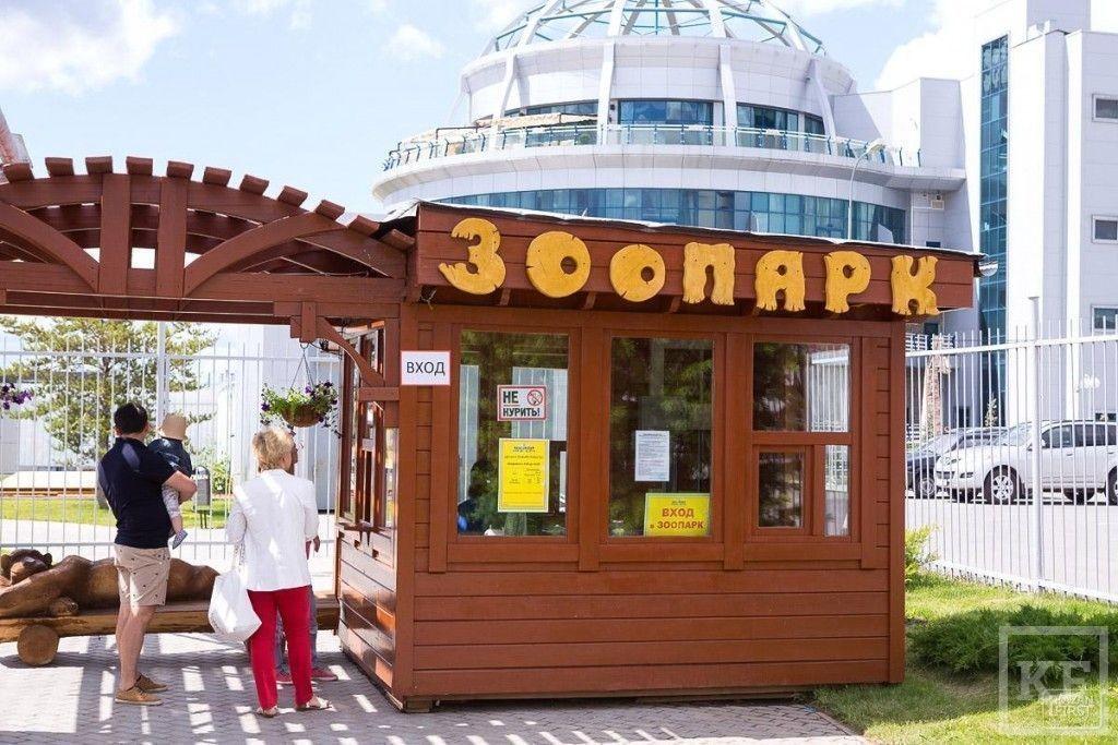 В Казани открылся самый большой «Трогательный зоопарк»