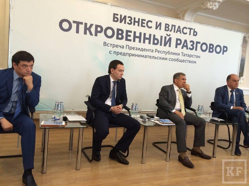 Рустам Минниханов встречается в Казани с представителями бизнес-сообщества
