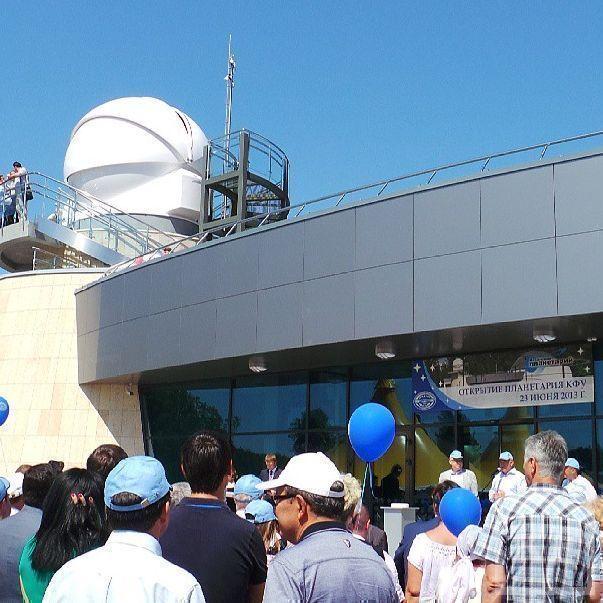 В Зеленодольском районе открыли новый планетарий