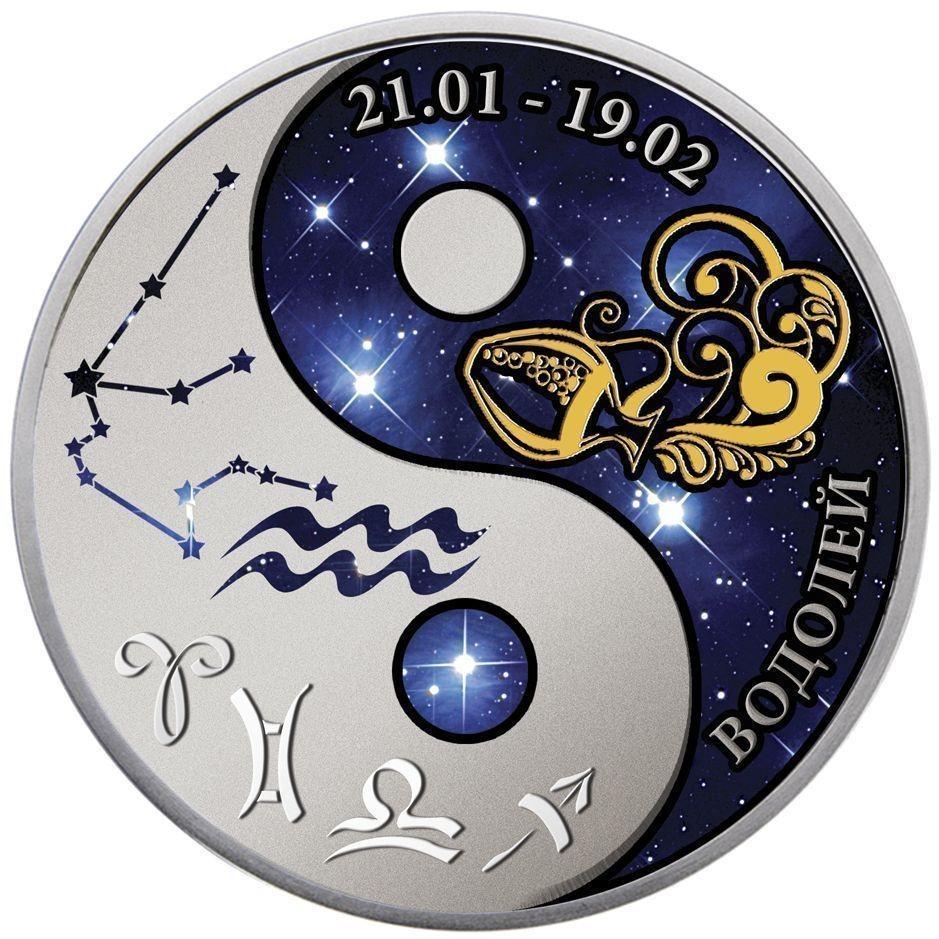 Эксклюзивные монеты «Знаки Зодиака» появились в Татфондбанке