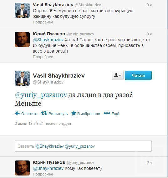 Мэр Челнов против курящих женщин