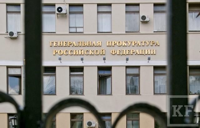 nachalnik_upravdelami_genprokuraturi_rf_doproshen_v_kachestve_svidetelya_po_delu_bandi_gta-1-768x494