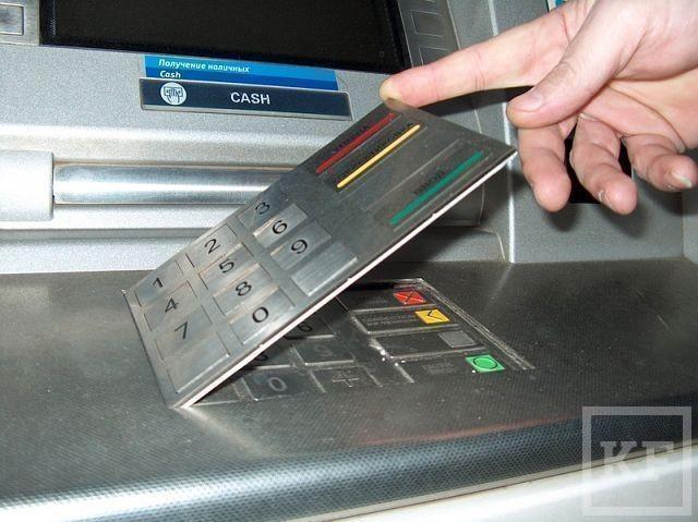Мошенники в Татарстане придумали новый способ похищения средств с банковских карт