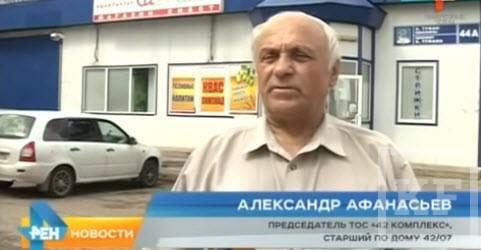 Челнинские предприниматели пожаловались на распространителя благотворительных билетов