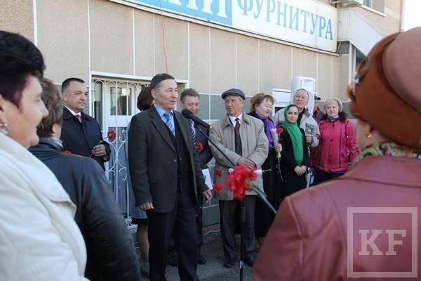 В Альметьевске установили мемориальную доску Рафаилю Тухватуллину
