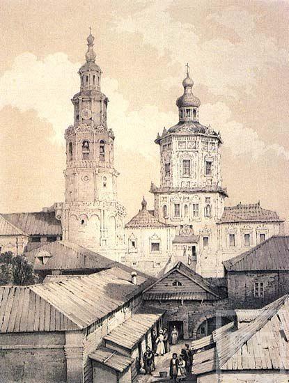 «Казань и ее обитатели». Год 1841.