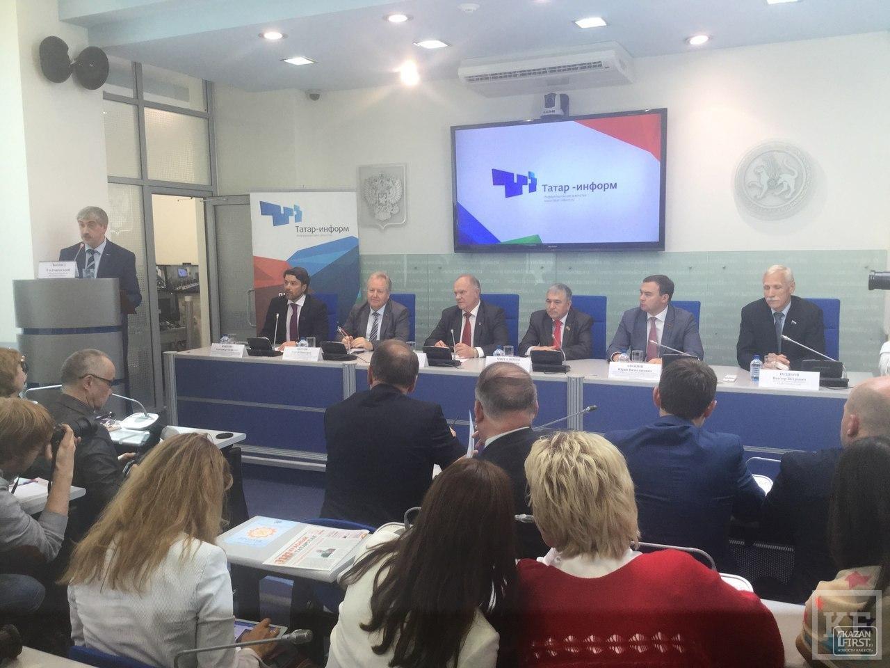 Геннадий Зюганов выдвинул Хафиза Миргалимова кандидатом в президенты Татарстана