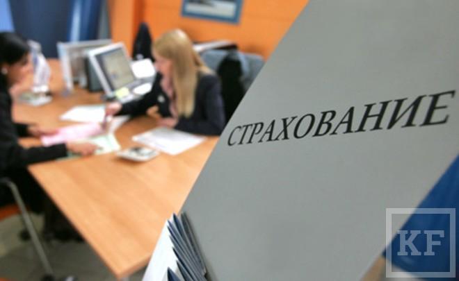 Рынок добровольного медицинского страхования в Татарстане может сократиться. Компании оптимизируют расходы, а полисы дорожают