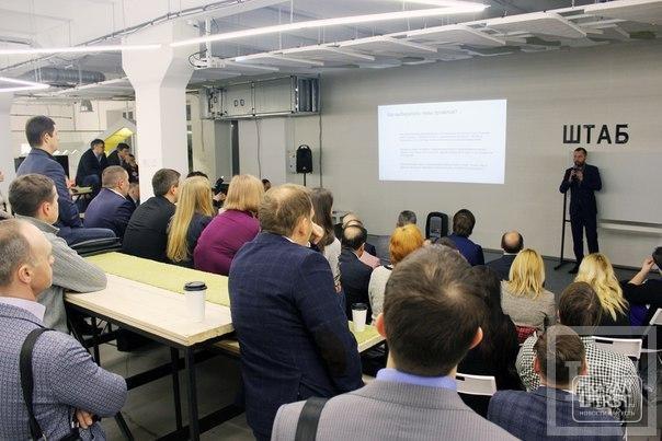 Бизнес-омбудсмен Татарстана презентовал в «Штабе» Совет по предпринимательству