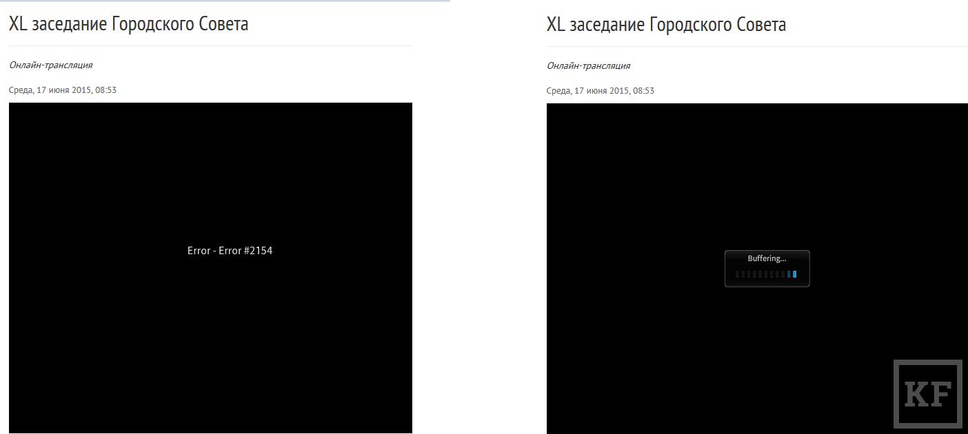 СМИ не позволили присутствовать на заседании горсовета Челнов, на котором выступил Сергей Еретнов