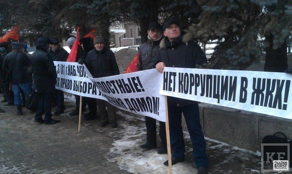 Протестующие в Казани челнинцы передали представителю кабмина РТ резолюцию