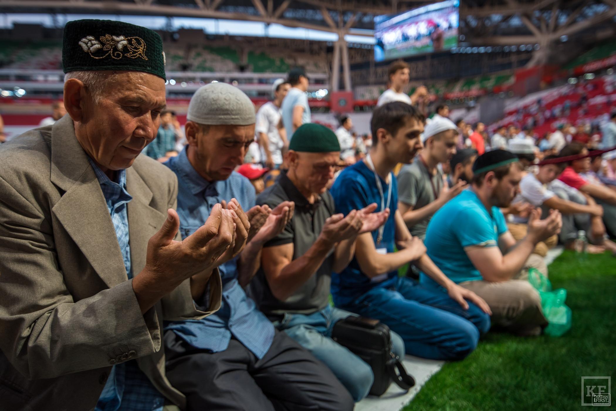 В Казани прошел четвертый Республиканский ифтар